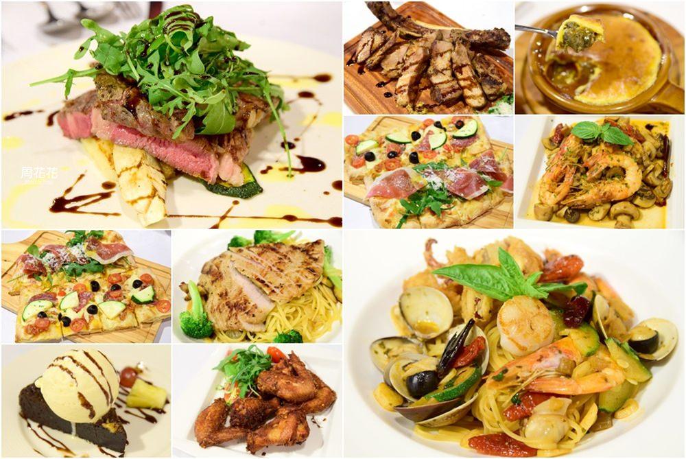 【台北食記】Snail蝸牛義大利餐廳 慢食做出好料理 捷運信義安和站聚餐約會推薦!