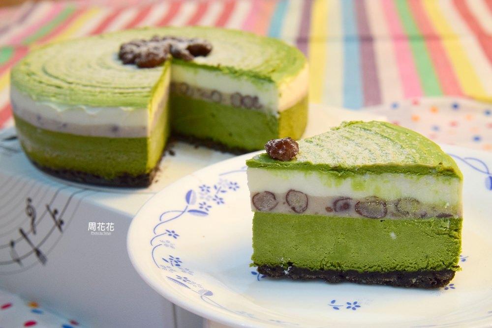 【宅配美食】鋼琴師&法式甜點的勳章 超好吃抹茶重乳酪蛋糕!檸檬塔、巧克力蛋糕也很推薦