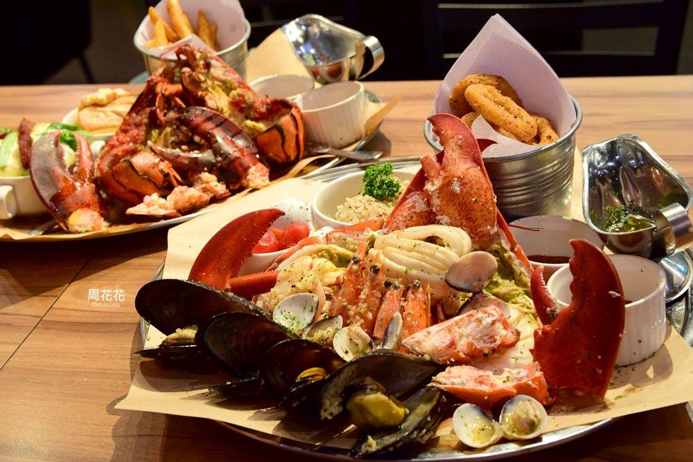 【台北食記】Wayne's Boston 瑋恩波士頓餐廳 我心中第一名的龍蝦牛排餐酒館!