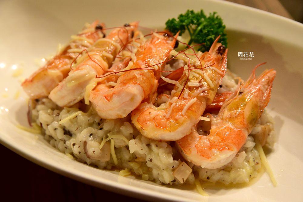 【台北食記】Pa Pa Rice 義大利燉飯專賣店 名不虛傳的燉飯名店!東區延吉街約會餐廳推薦