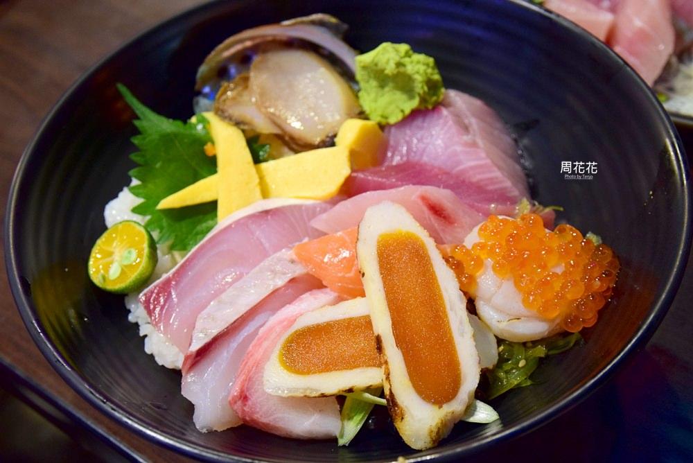 【台北食記】三多屋爸爸嘴 後火車站超人氣排隊美食!cp值爆高的日本料理