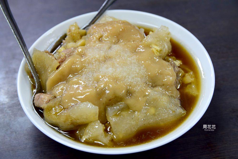 【台北食記】北斗肉圓 永和超人氣老店小吃!芋頭肉圓限量販售,晚來吃不到