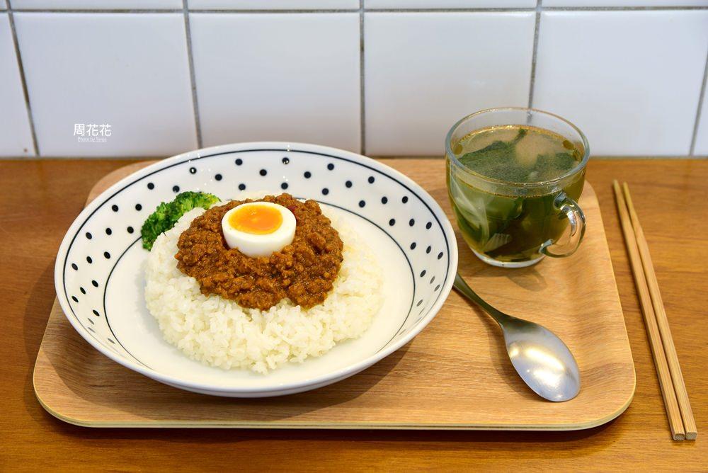 【台北食記】Kitchen Island 中島 巷弄日式小食堂,一天只賣兩種口味忠孝復興站美食