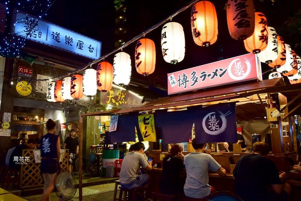 【台北食記】道樂屋台 一秒飛到福岡吃豚骨拉麵!士林夜市美食推薦