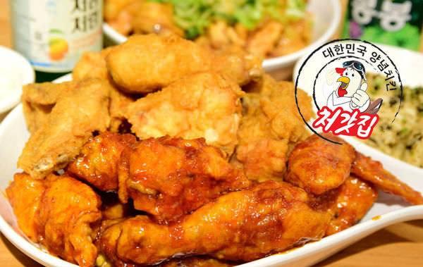 【台北食記】起家雞Cheogajip 韓國27年老店!道地韓式炸雞好吃不貴!