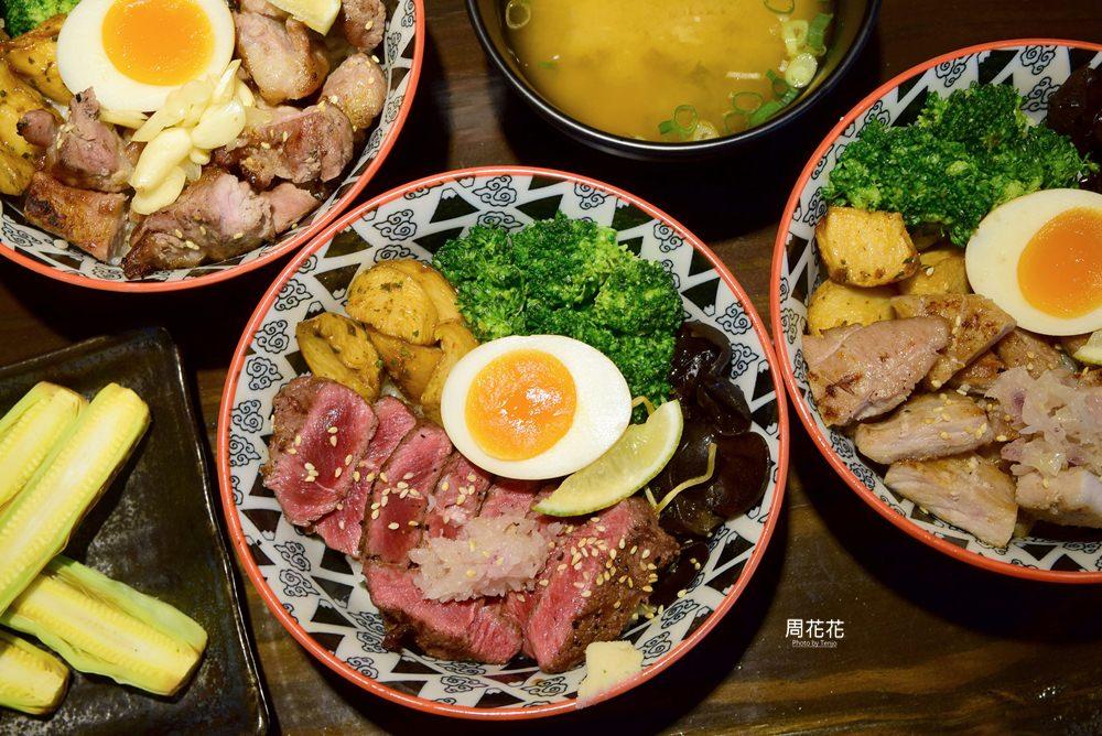 【台北食記】初牛炭火直燒丼飯專賣店 cp值超高厚切牛排丼!大口吃肉好選擇
