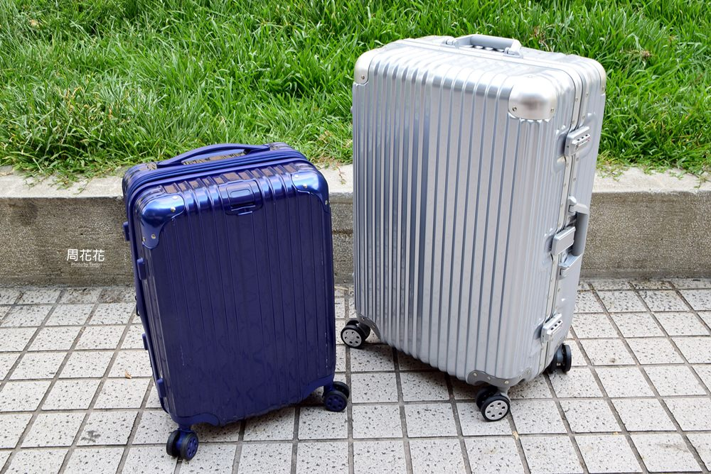 【宅配好物】Bogazy行李箱推薦 輕便有型只要1,060元起!輸入粉絲代碼再享85折優惠