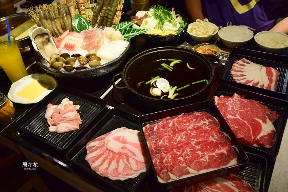 【台北食記】京賀家の壽喜燒鍋物 六種肉品吃到飽只要399元!板橋平價美食推薦