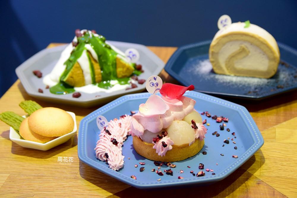 【台北食記】呷滴Jia Dee 三個大男生的老宅甜點店 善導寺不限時咖啡店推薦