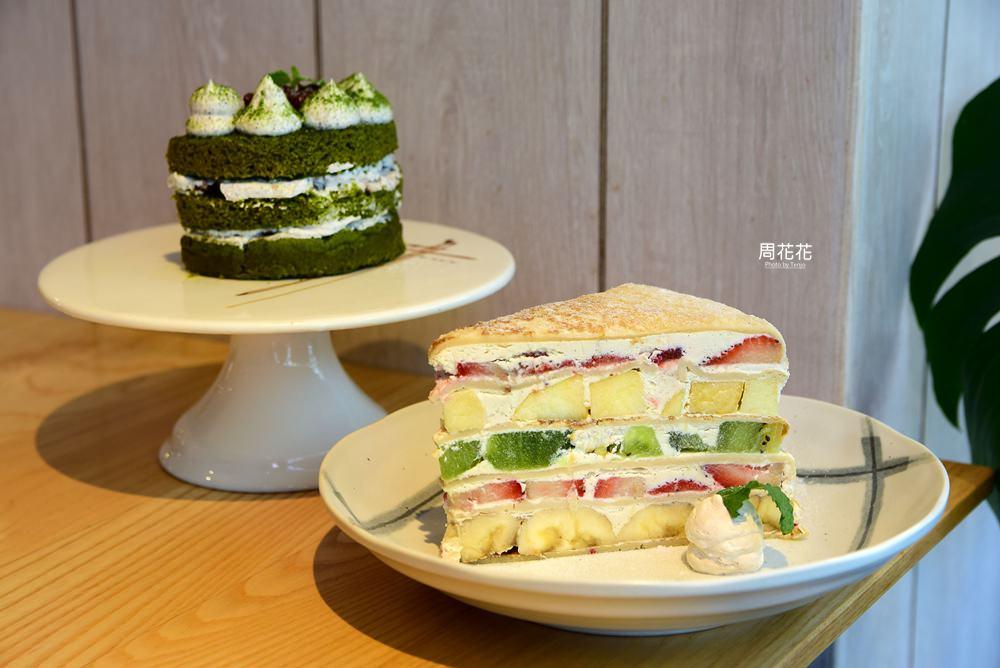 【台北食記】蔬桌 VegeTable café & dining 夢幻水果千層!東區下午茶推薦