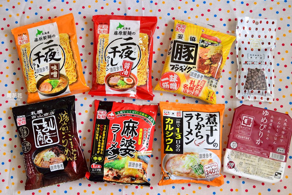 【宅配美食】KOBIYAMA 媚山購物 北海道原裝進口拉麵泡麵!日元計價、台幣結帳價格超透明