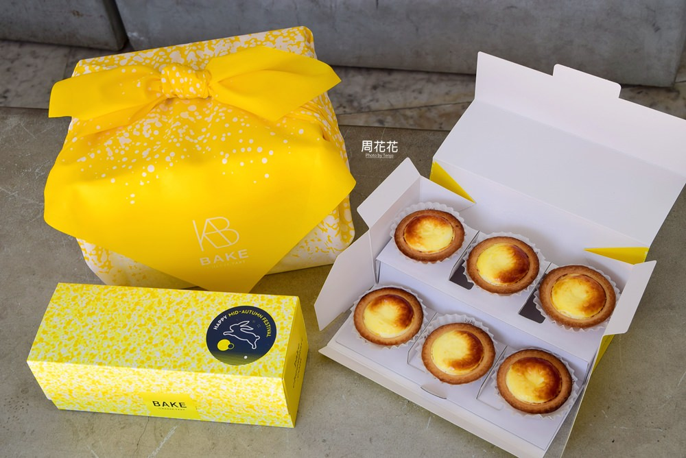 【台北食記】Bake Cheese Tart 中秋限定半熟起司塔禮盒 再送風呂敷包巾、涼扇!
