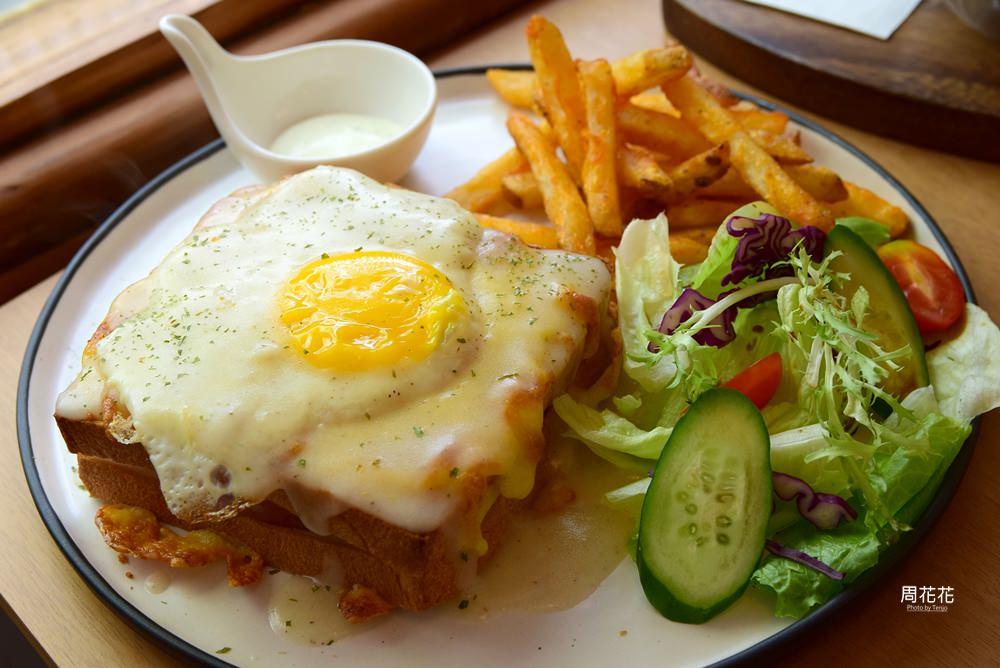 【台北食記】CAFE de Gear 寧波東街老洋房咖啡店 超好吃庫克太太推薦必點