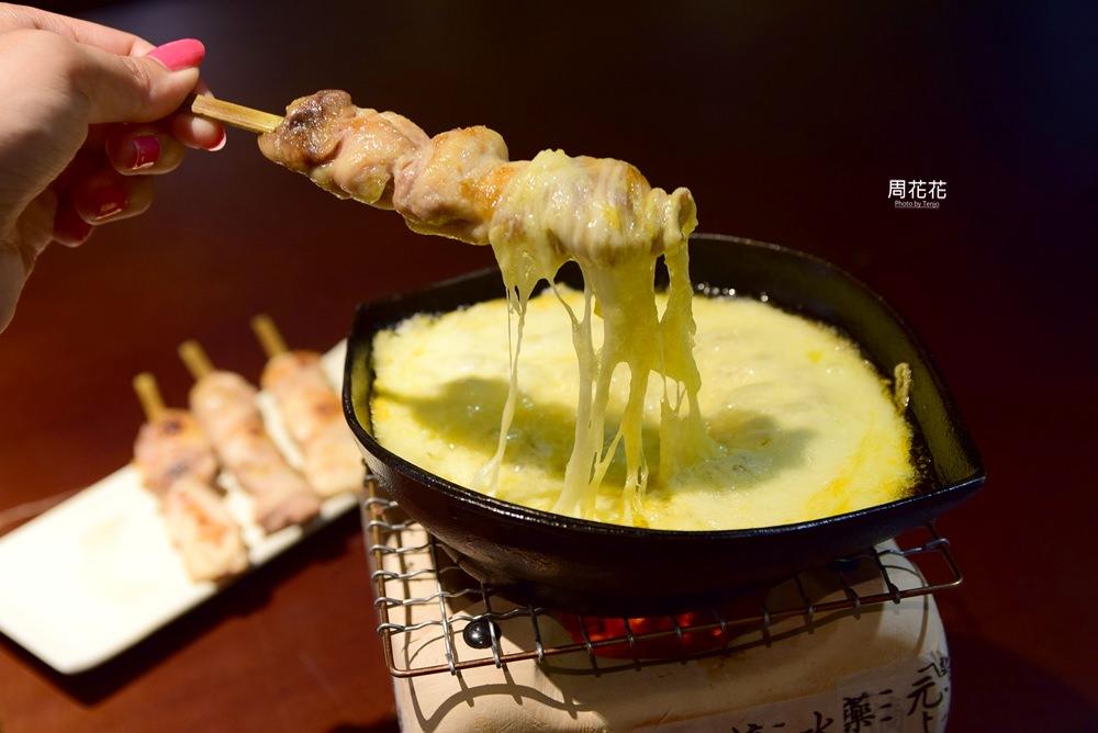 【台北食記】夜問市民串燒居酒屋 師傅!我要吃十串!東區喝酒聚會餐廳推薦