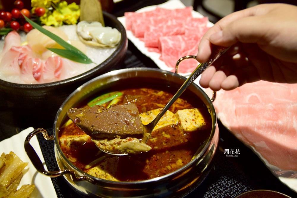 【台北食記】藍寶寶麻辣火鍋 睽違20年重出江湖的傳奇美食!一個人就能吃的麻辣鍋