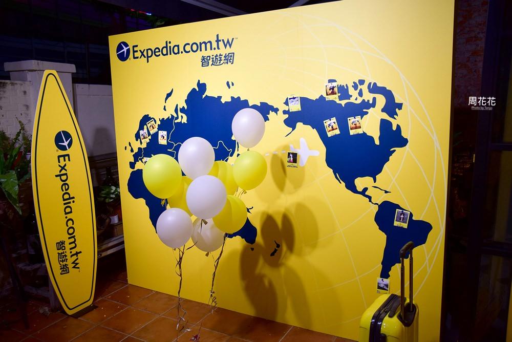 【Expedia智遊網】機加酒最低58折優惠 便宜機票、住宿訂房、國外租車一站搞定
