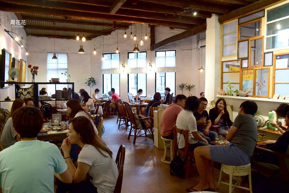 【台北食記】角公園咖啡 大同區老宅愛情故事 來杯手沖咖啡和手作甜點吧