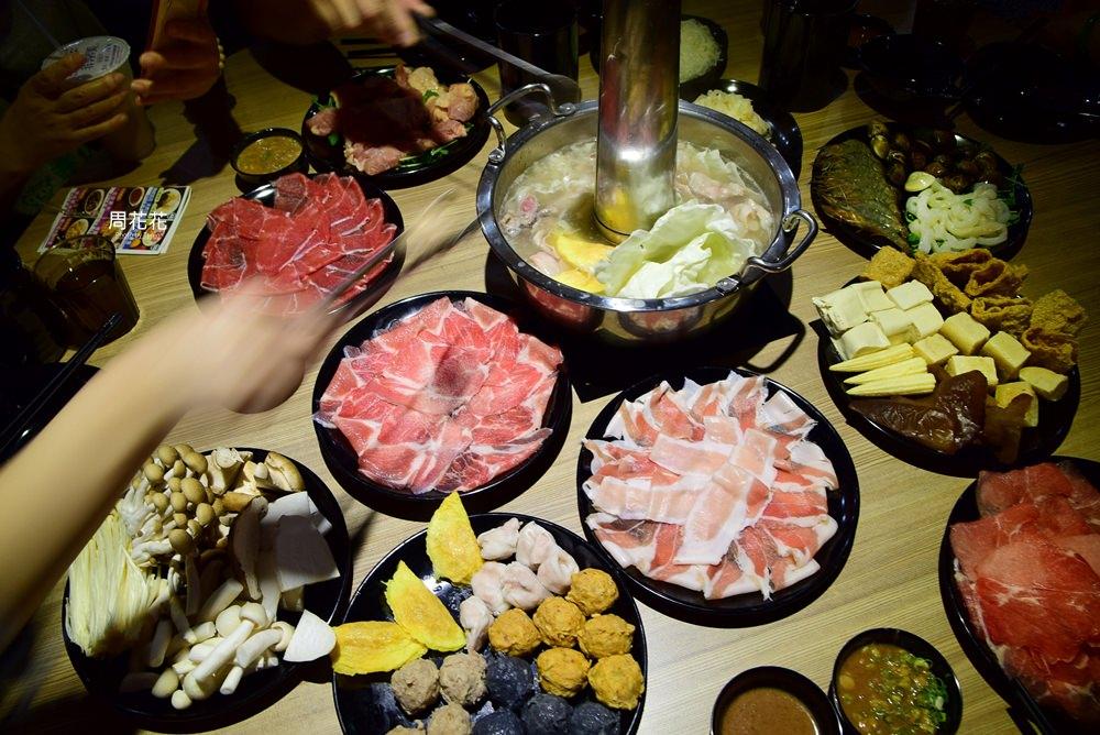 【台北食記】連進酸菜白肉鍋青島店 450元吃到飽!多種肉品海鮮全都無限供應
