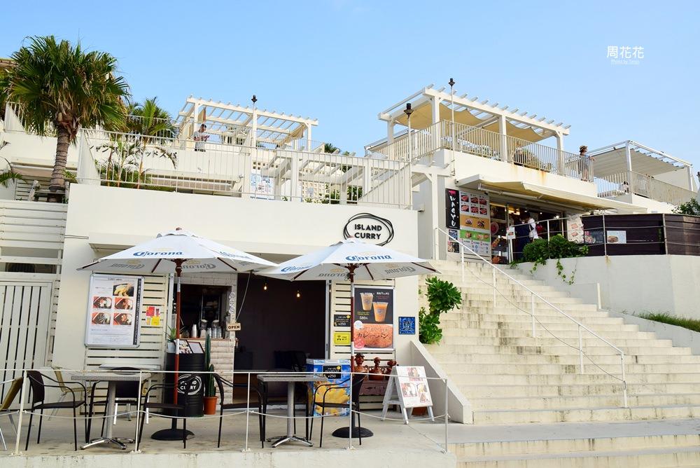 【日本遊記】沖繩瀨長島Umikaji Terrace 希臘純白小店浪漫夕陽看飛機起降 還能入住露營車