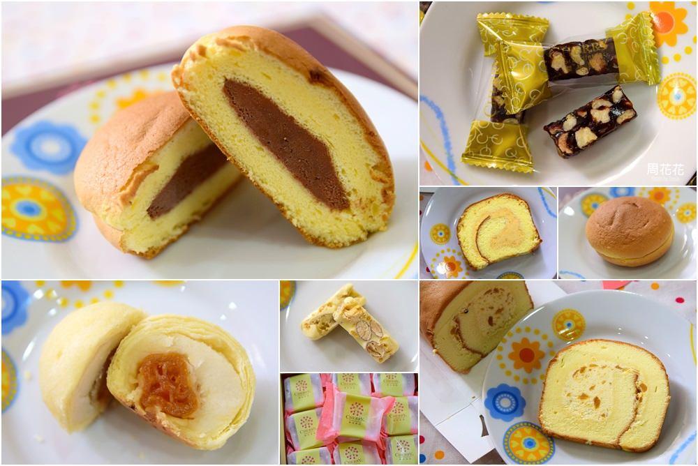 【台北食記】櫻桃爺爺烘焙屋 新品上市!巧克力舒芙蕾、寶島番薯手捲、黃金鳳梨手捲好吃推薦
