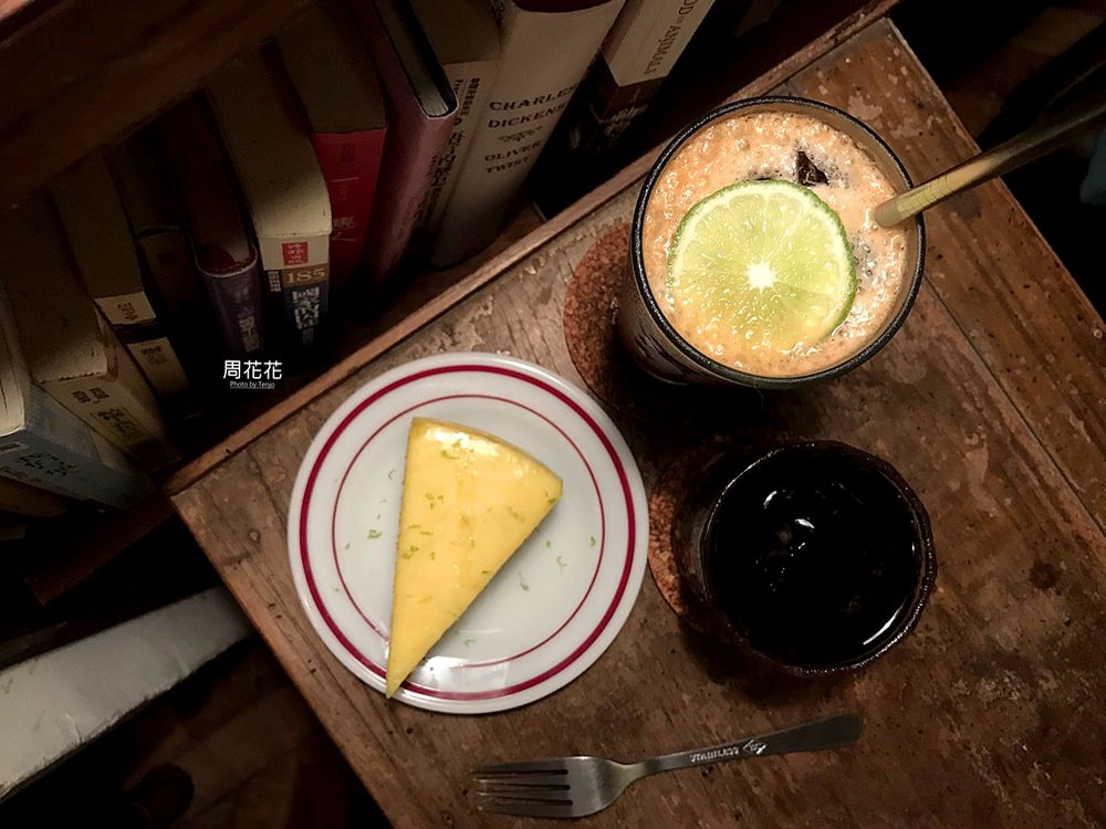 【台北食記】未央咖啡店 營業到凌晨一點,有個性的不限時夜貓咖啡窩 捷運科技大樓站