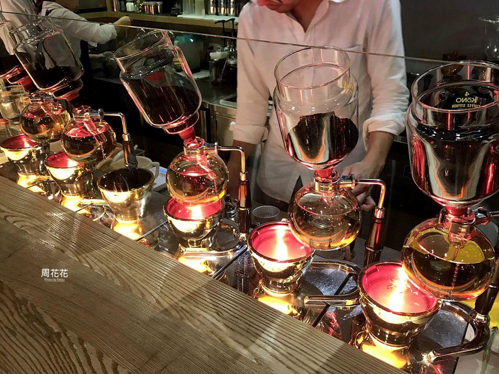 【台北食記】O'time cafe 傳統虹吸式咖啡(syphon) 每杯都是無比專注真功夫