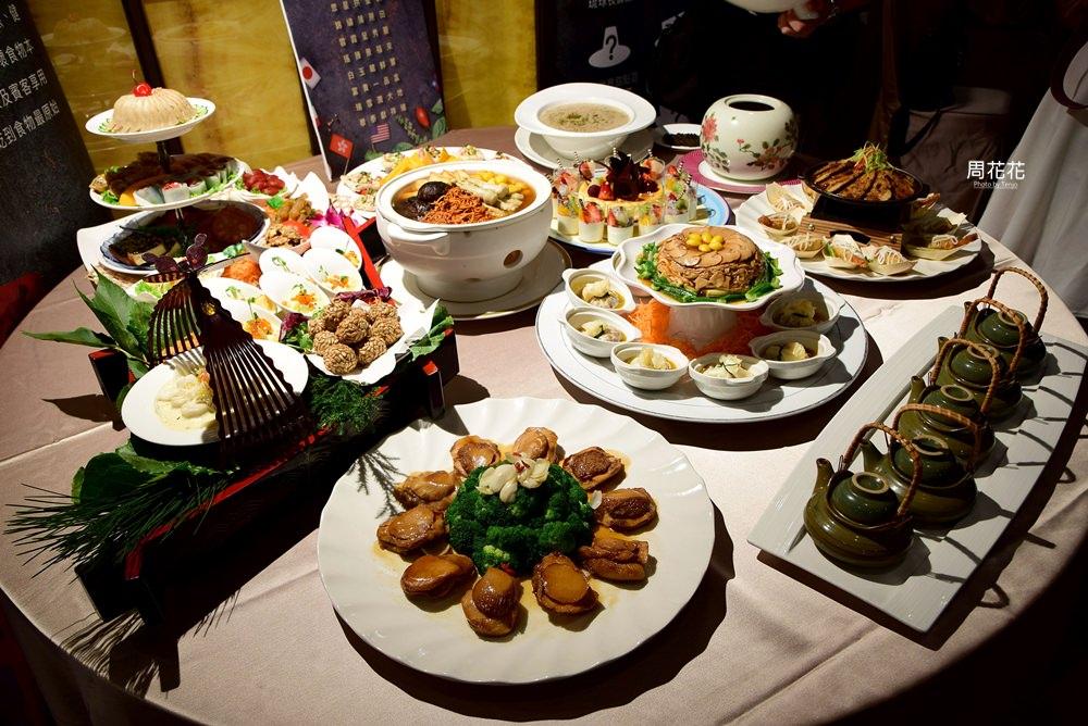 【台北食記】御蓮齋 素食吃到飽buffet推薦!多達200道料理,素食外燴婚宴一應俱全