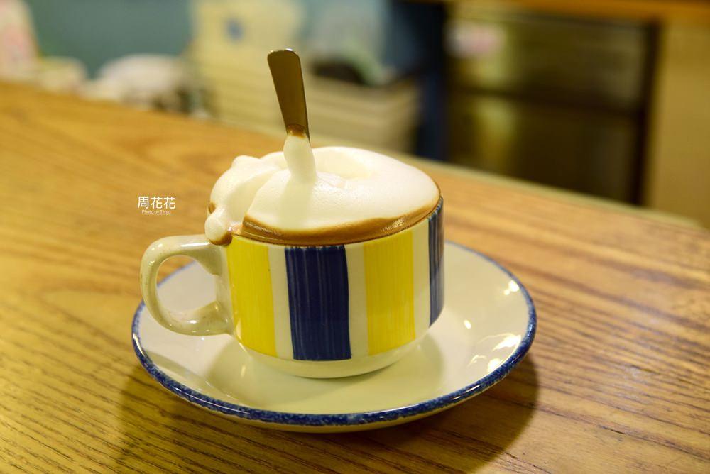 【台北食記】Post Coffee 老店真功夫!湯匙直立不倒的超厚實奶泡 東區不限時咖啡店推薦