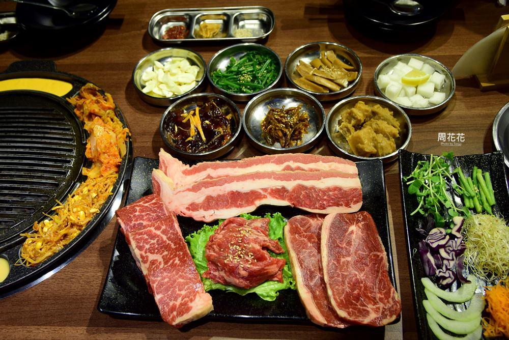 【台北食記】Woosan韓式烤肉店 捷運市政府聚會餐廳推薦!生春捲包肉迸出新吃法