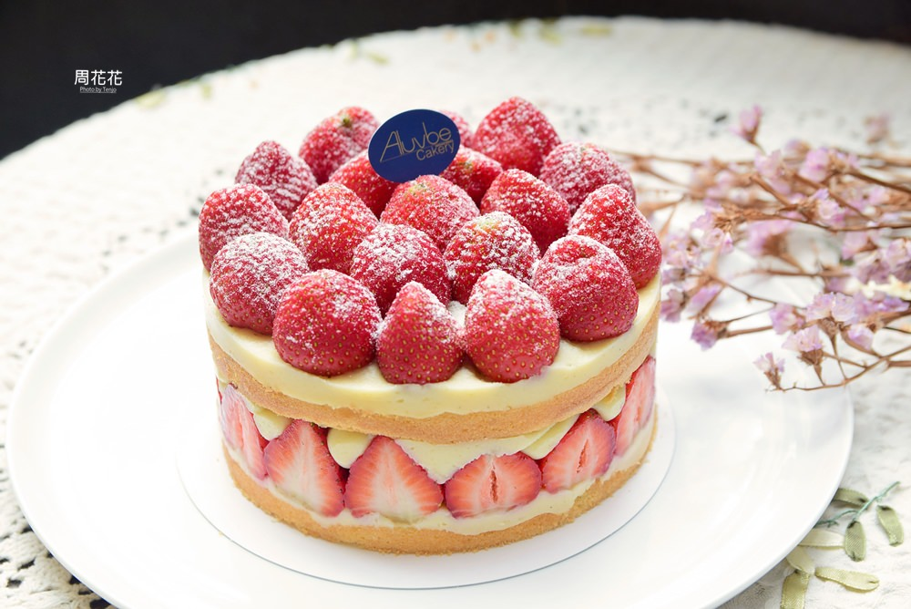 【台北食記】艾樂比手作烘焙坊 季節限定法式草莓蛋糕!食尚玩家推薦沒預購吃不到