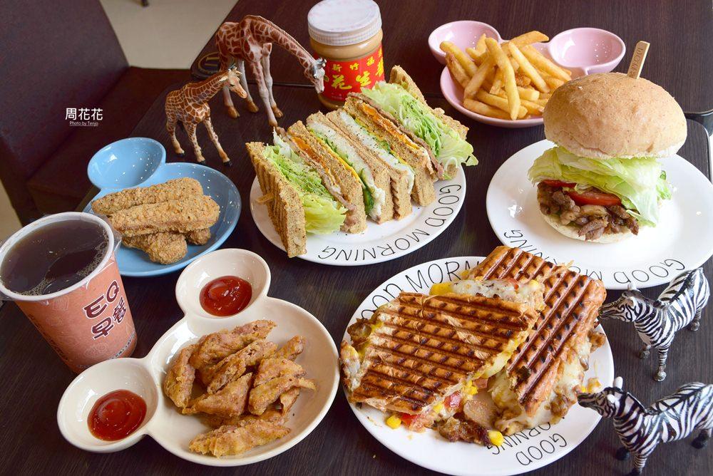 【苗栗食記】EQ早餐 頭份必吃早午餐!份量多到誇張,厲害的古巴三明治,岩漿起司用料超實在