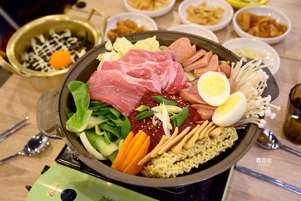 【台北食記】瑪妮年糕鍋 板橋平價韓國料理推薦!好吃又便宜親子家庭聚餐好地方