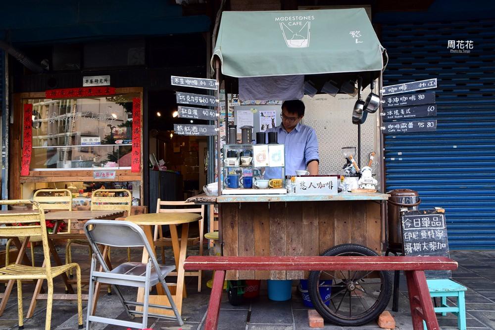 【台北食記】憨人咖啡 東區小公園手沖咖啡車 喝一杯愛與夢想的故事
