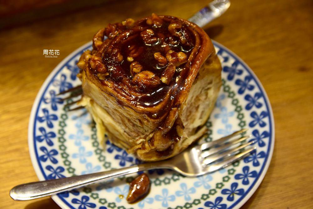 【台北食記】Fly's Kitchen 蒼蠅哥招牌肉桂捲!搭配西西里冰咖啡之終極限量美味!