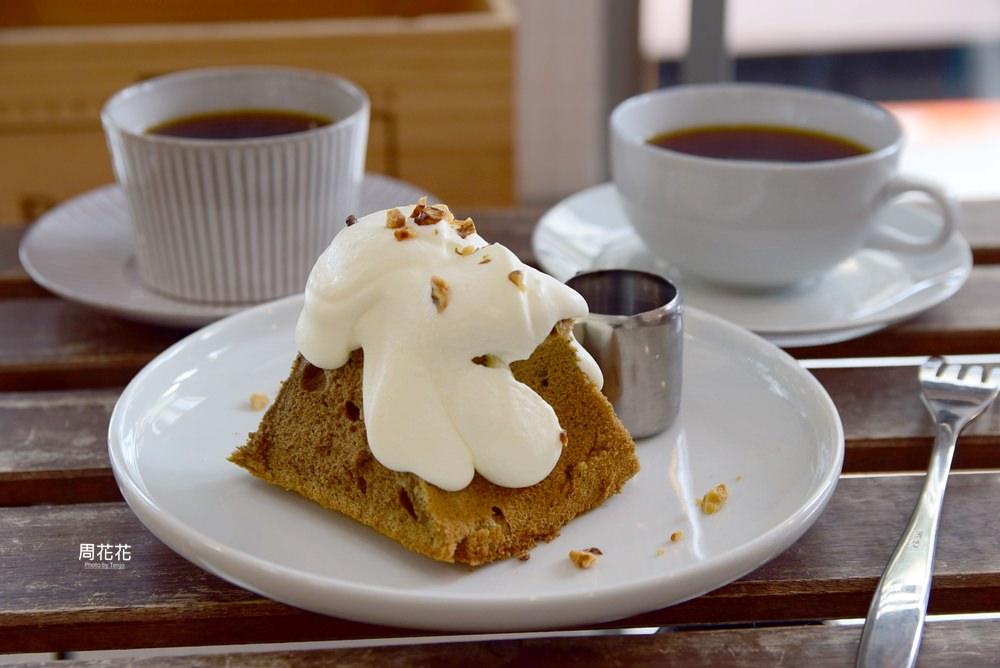 【台北食記】Angle Café 自家烘焙咖啡館 手沖咖啡、手作蛋糕,捷運科技大樓站不限時咖啡廳