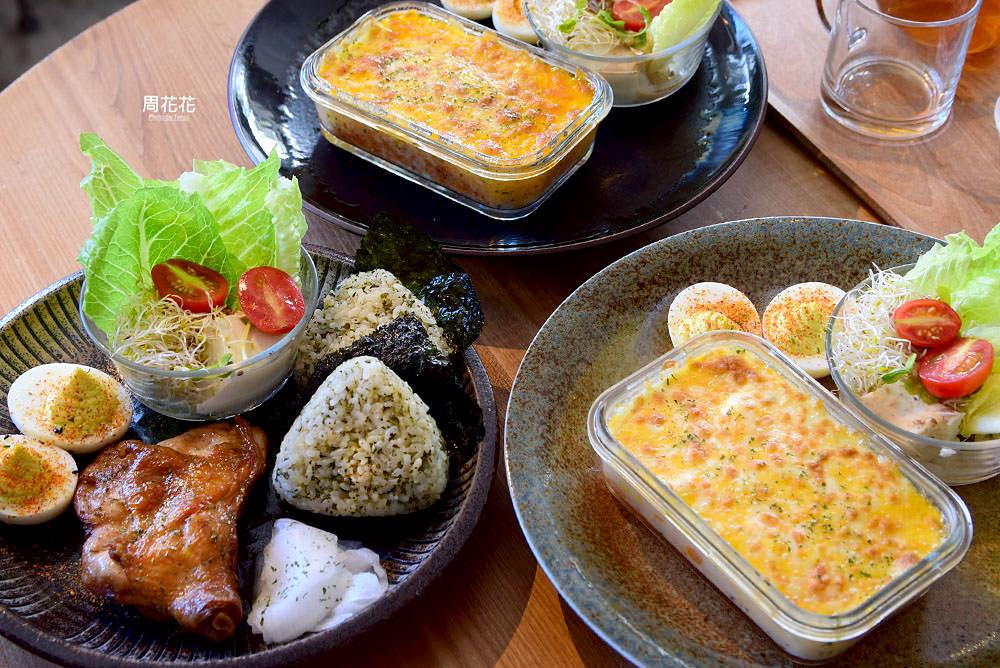 【台北食記】ImPerfect Cafe 公館不限時咖啡店推薦 日式飯糰早午餐 焗烤千層麵