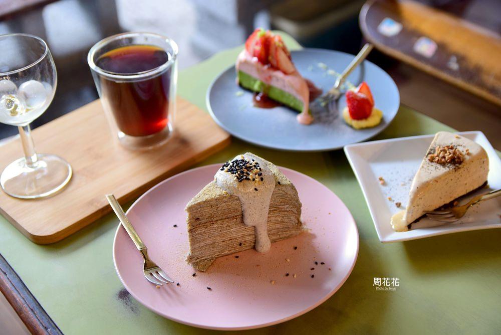 【台中食記】民生咖啡People & Life.Cafe 復古老屋自家烘焙手沖咖啡,還有迷人甜點