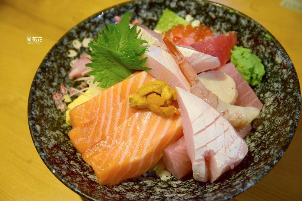 【台北食記】金魚日本料理 超厚切生魚片聞名的傳奇名店!份量多到誇張吃一碗飽三餐