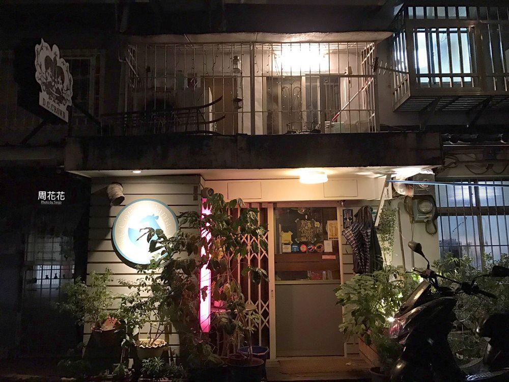 【台北食記】鼠寓Coffee Mania 師大路深夜咖啡店 一人主理的美味卡布奇諾