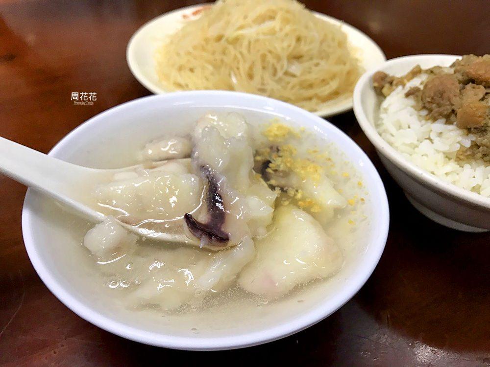 【台北食記】曾記花枝羹 三重人氣美食推薦!三和夜市好吃米粉炒、滷肉飯