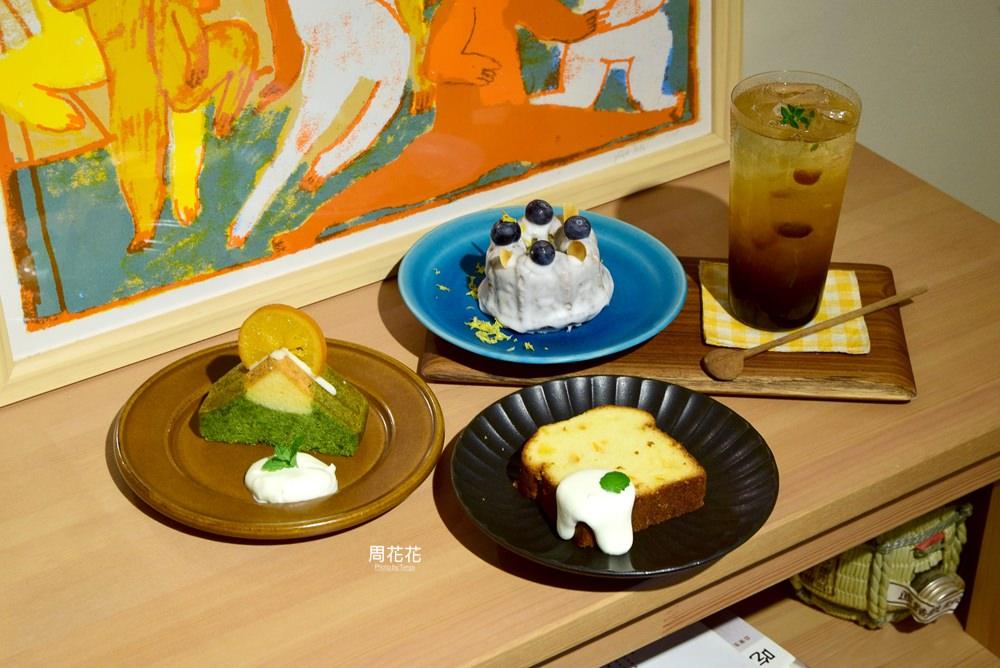 【台北食記】Look Luke 好吃又可愛的抹茶小山丘、花圈磅蛋糕 行天宮咖啡甜點店推薦