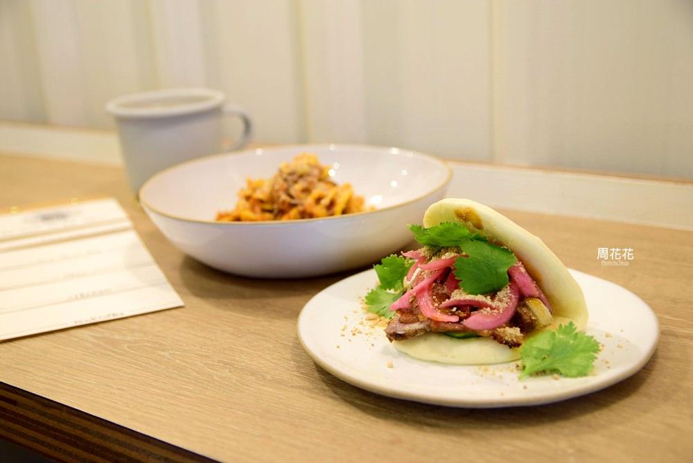 【台北食記】Go Home To Eat. 回家吃 隱身濱江市場小料理,文青刈包、義大利麵、手沖咖啡