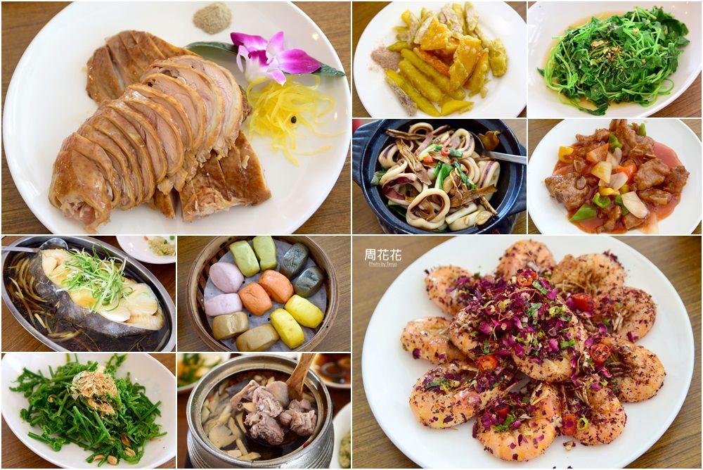 【台北食記】阿義師的大茶壺茶餐廳 貓空品茶吃美食好去處,在地人推薦的澎湃桌菜