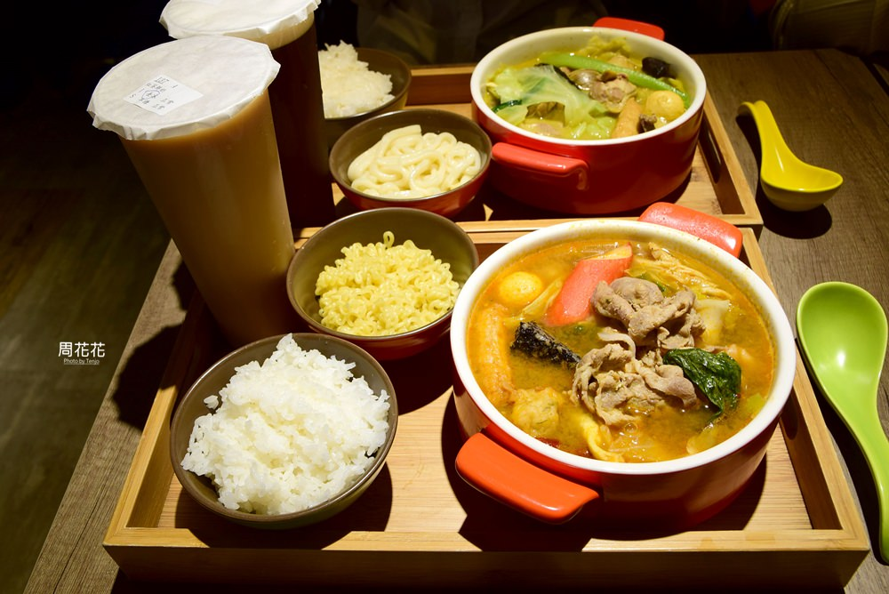【台北食記】12MINI 石二鍋新品牌!只要130元起,一個人就能吃的獨享小火鍋