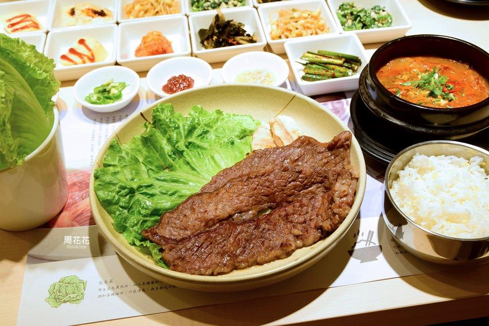【台北食記】韓品肋排 神好吃韓式料理!小菜、生菜、白飯無限續吃到飽