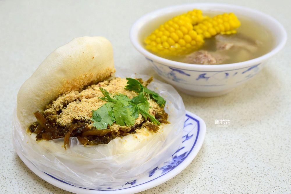 【台北食記】松山割包 五分埔商圈超人氣美食小吃推薦!再來碗玉米排骨湯吧