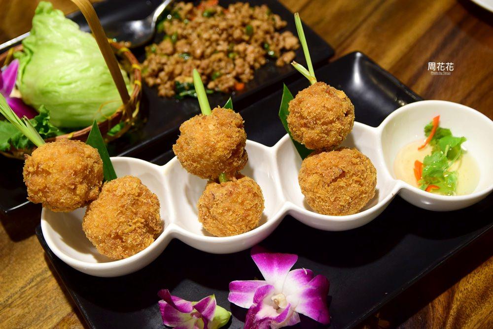 【台北食記】Thai cook 泰酷.泰國料理 東區捷運忠孝復興站評價很高的泰國菜