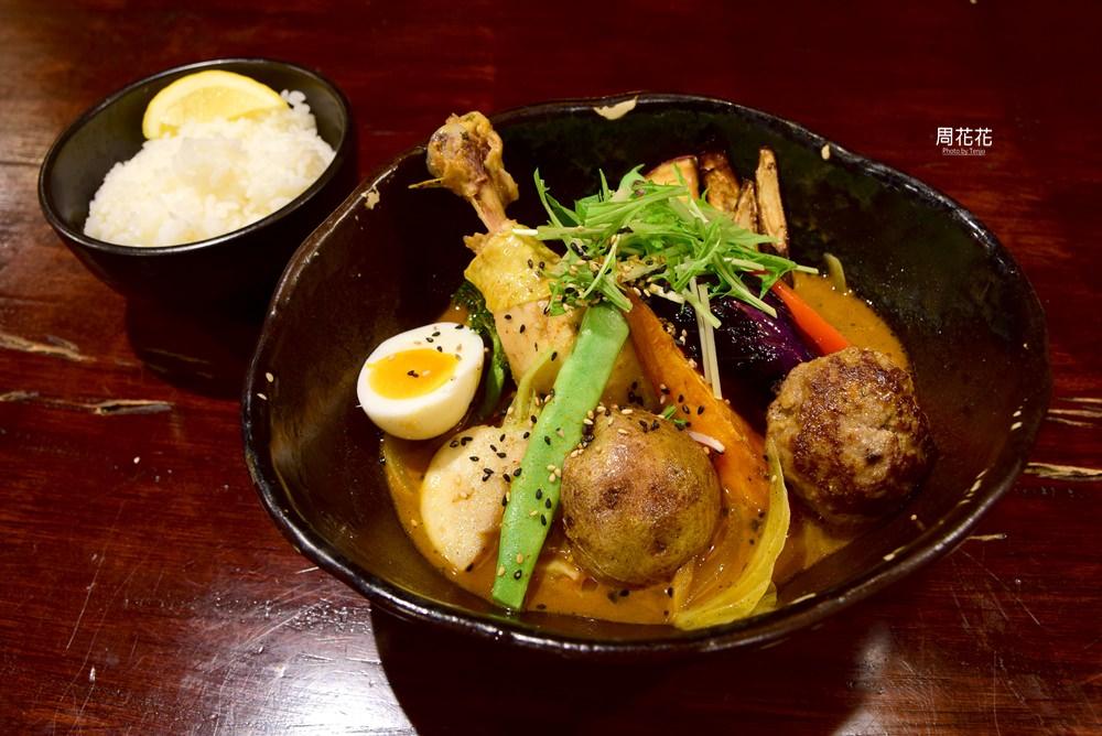 【日本食記】奧芝商店 北海道札幌人氣湯咖哩店推薦!雞腿、漢堡排雙拼一次滿足