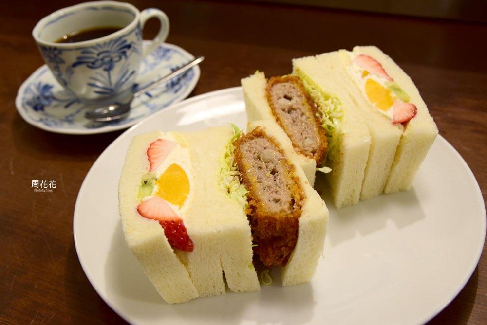 【日本食記】Saera さえら 北海道札幌早餐推薦!極品三明治任選雙拼神好吃