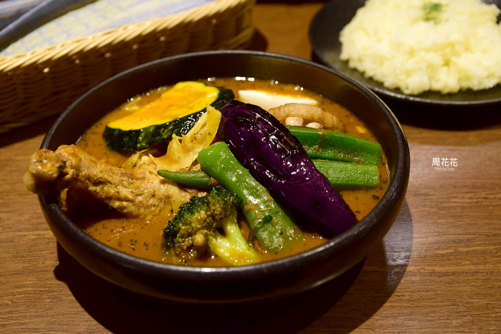 【日本食記】SHO-RIN 食尚玩家推薦!北海道札幌湯咖哩名店,營業至凌晨四點宵夜好選擇
